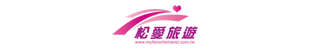 My-Favourite-Travel